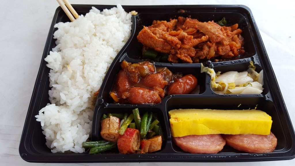 Could A Bento Box Help With School Lunch Headaches